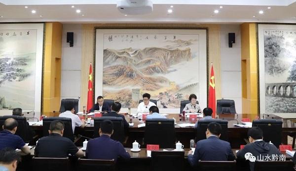 吴胜华主持召开州政府常务会研究部署安全生产生态环境保护和脱贫攻坚等工作